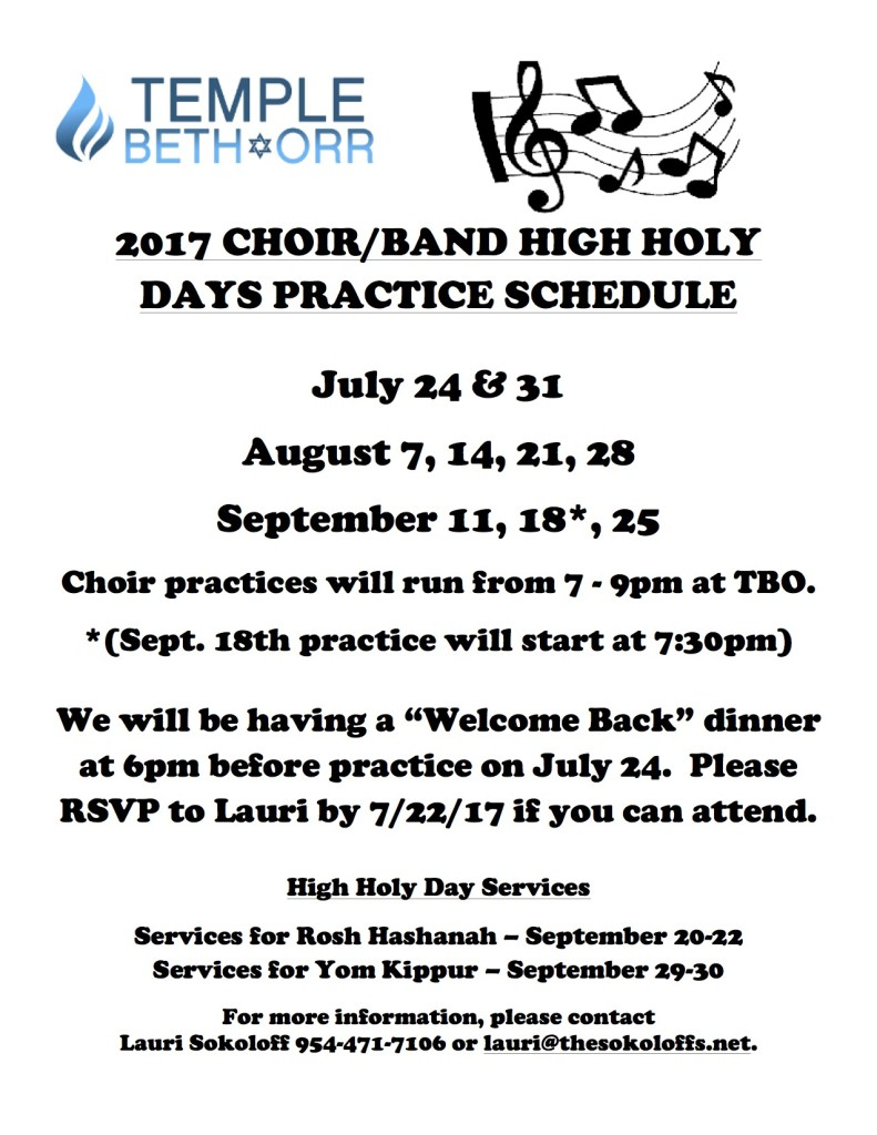 2017 Choir Band High Holy Days Practice Schedule