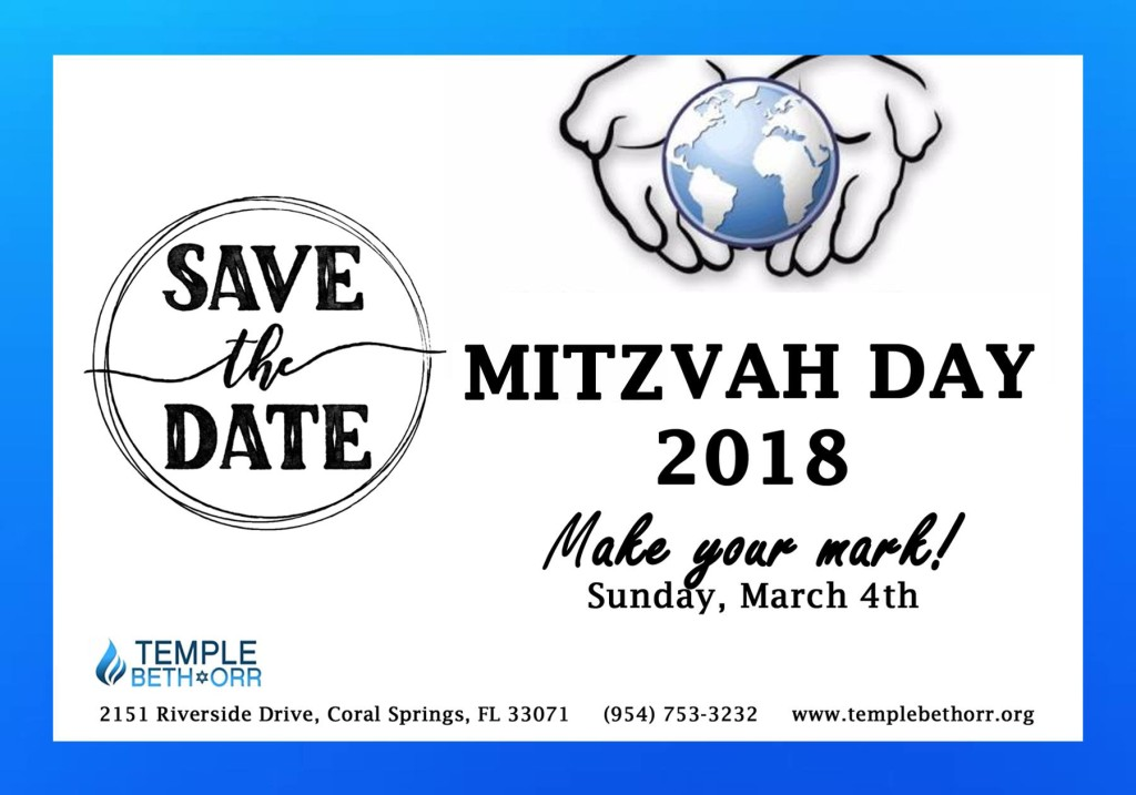mitzvah day save the date